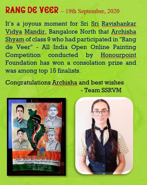 achievements SSRVM Bangalore North