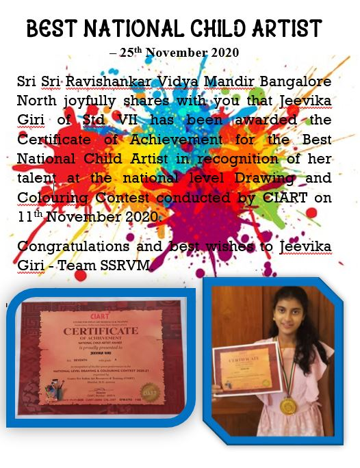 SSRVM Participated in BEST National Child Artist