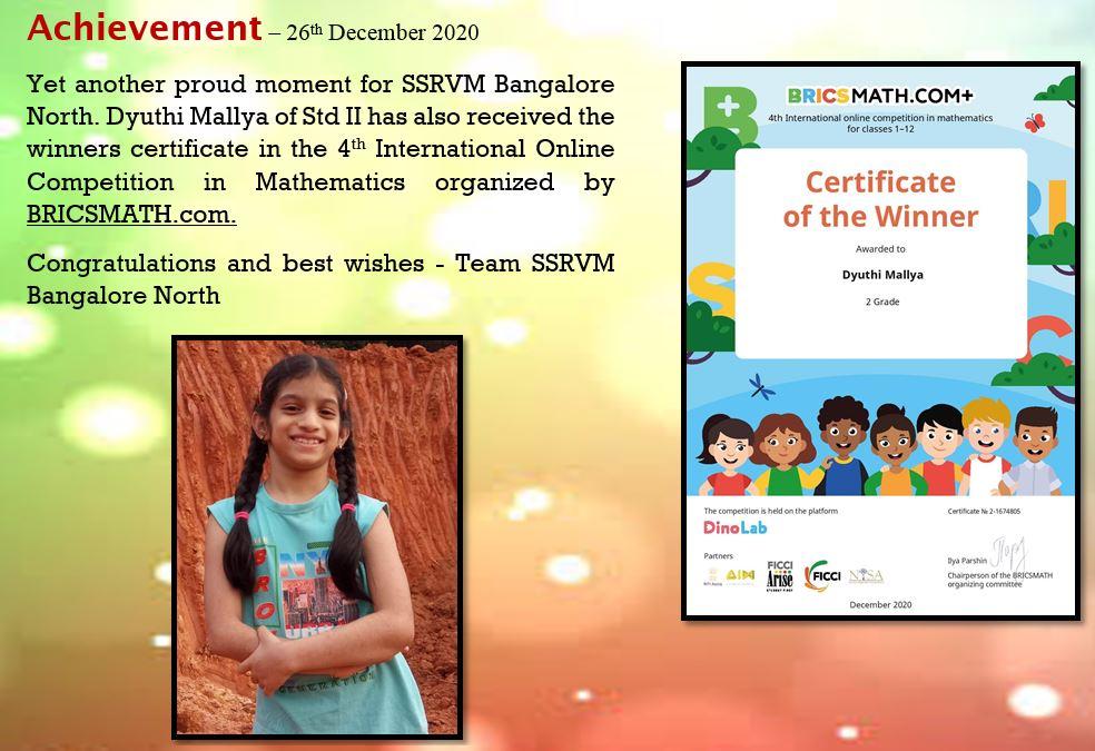 SSRVM Bangalore North